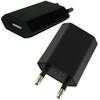 Slim Nätadapter till USB laddare
